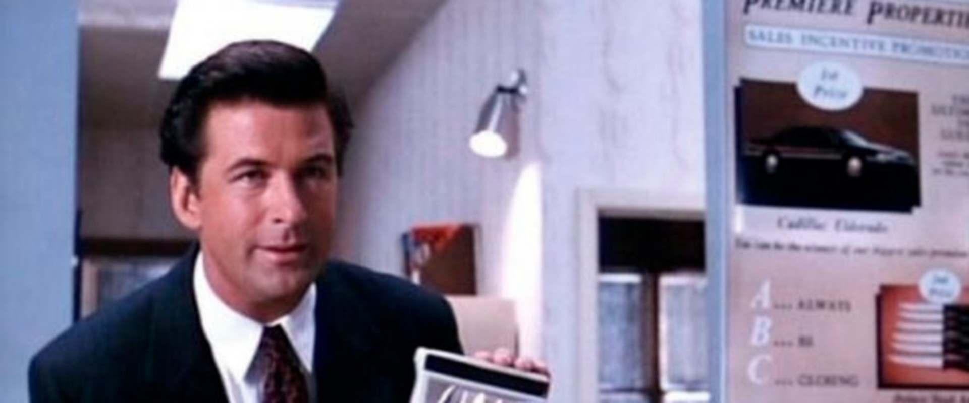 Glen gary glen ross movie script
