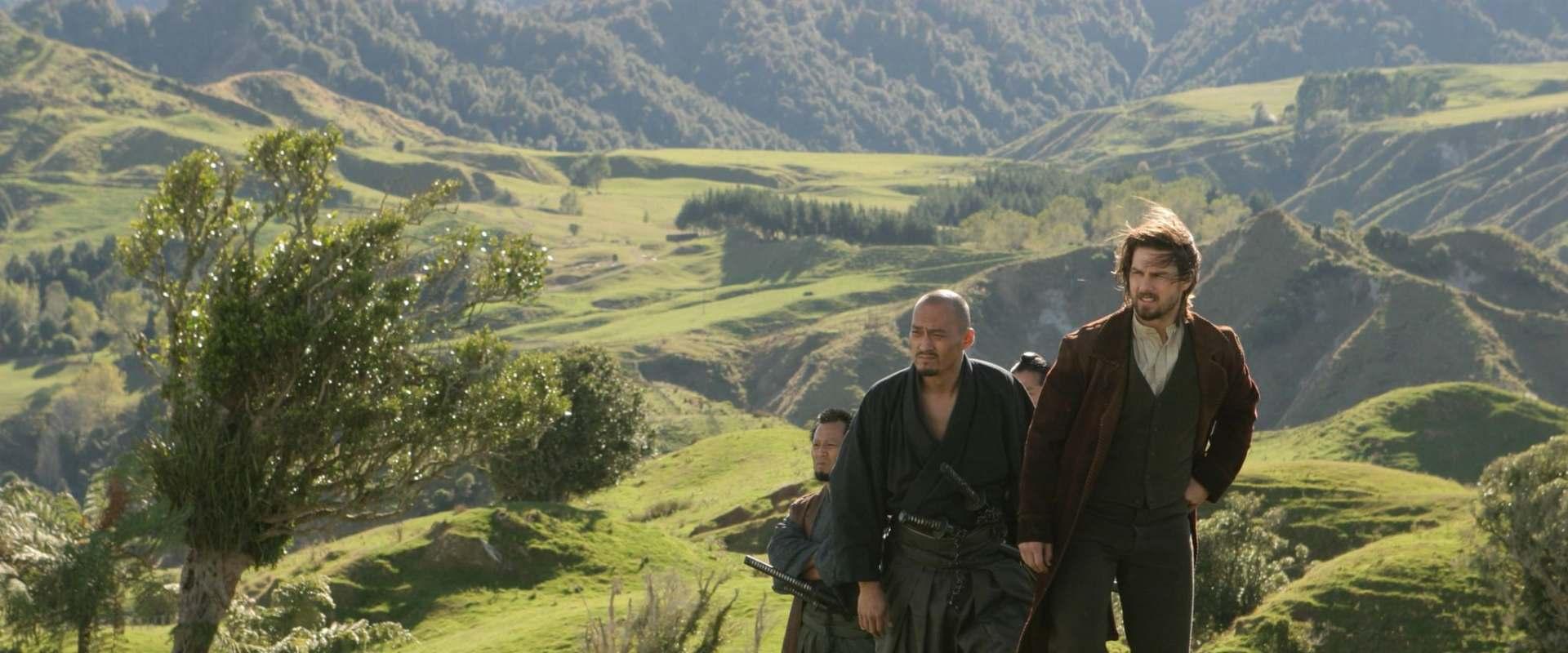 Last Samurai Netflix