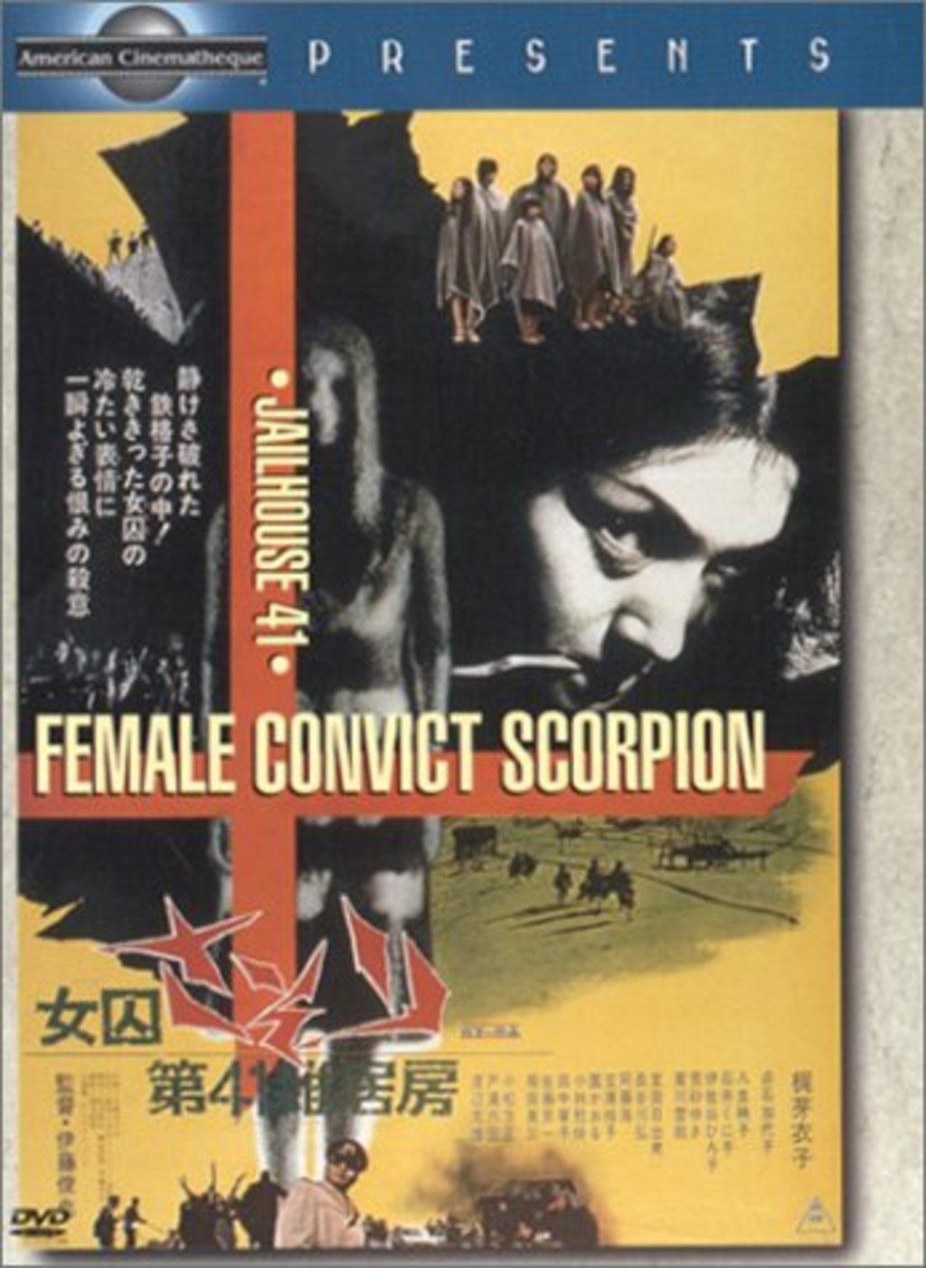 watch female prisoner scorpion jailhouse 41 on netflix