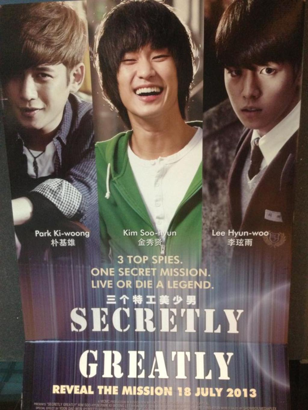 Image Result For Secretly Greatly