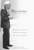 N Is a Number: A Portrait of Paul Erdös