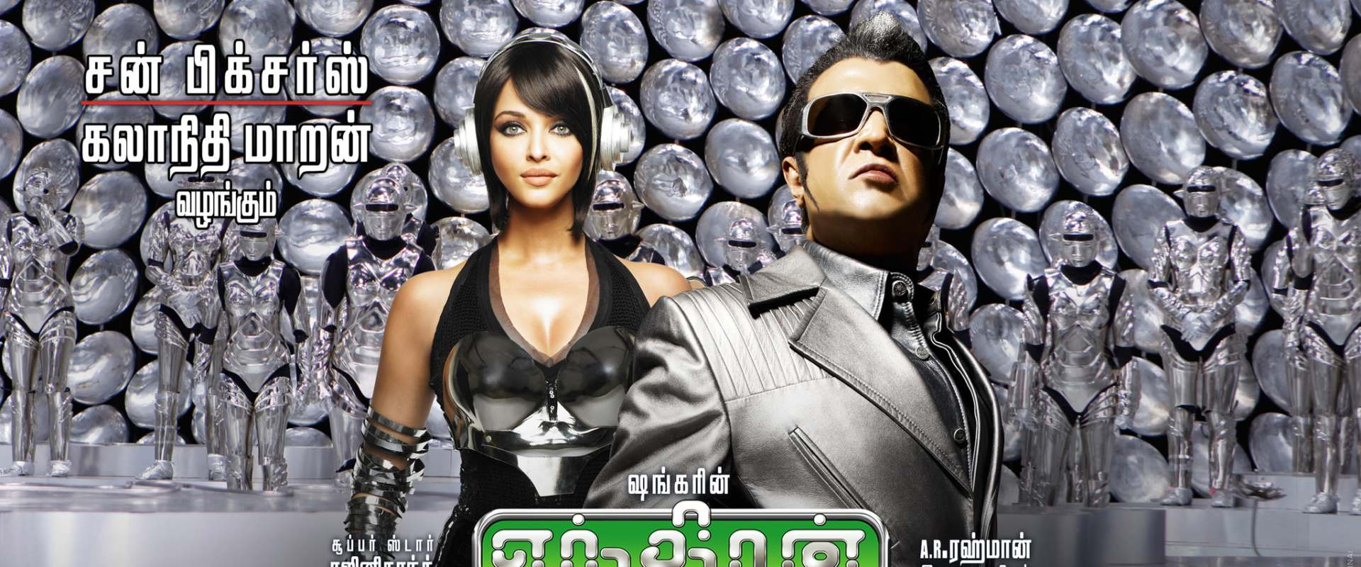 Enthiran background 2