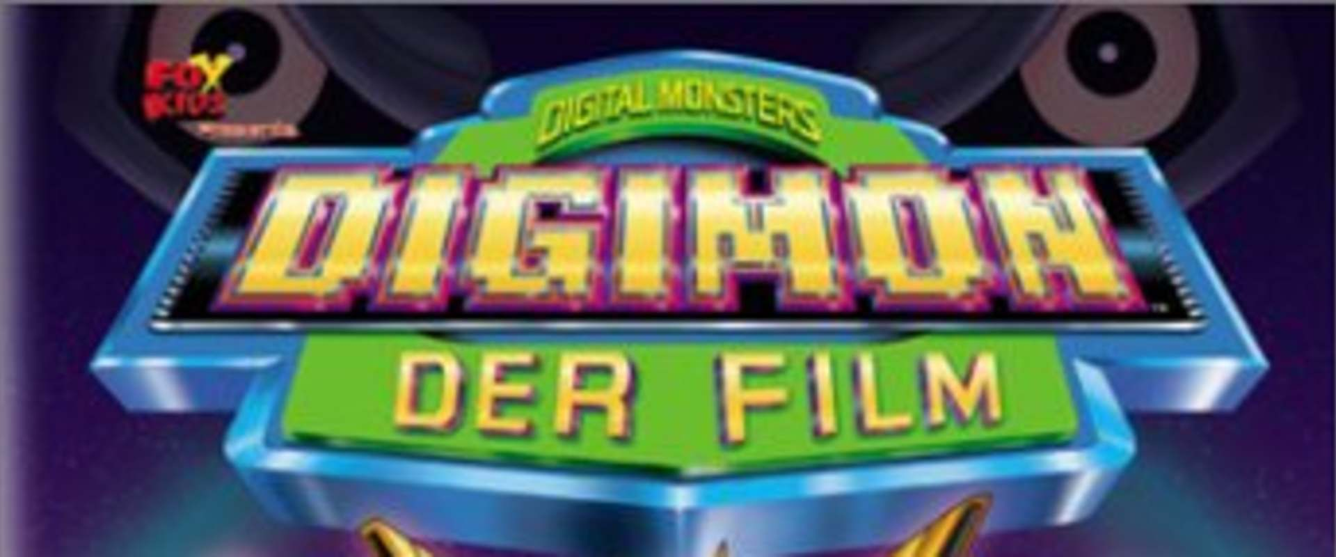 Digimon: The Movie background 2