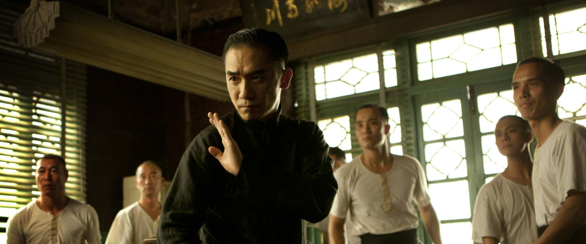 The Grandmaster background 2
