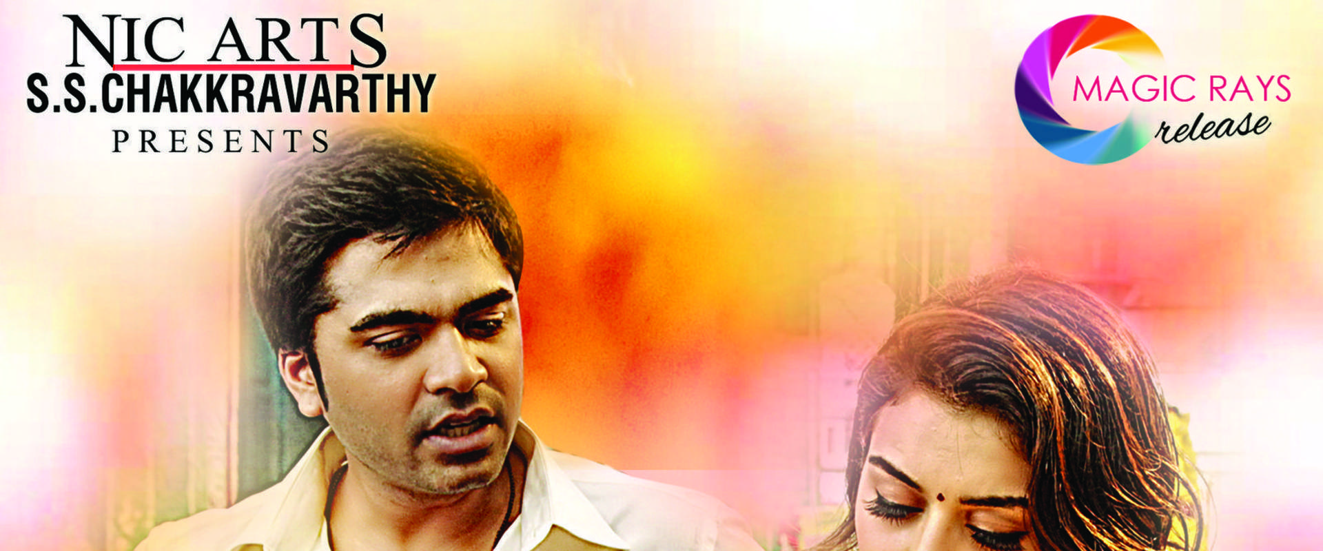 Vaalu background 1