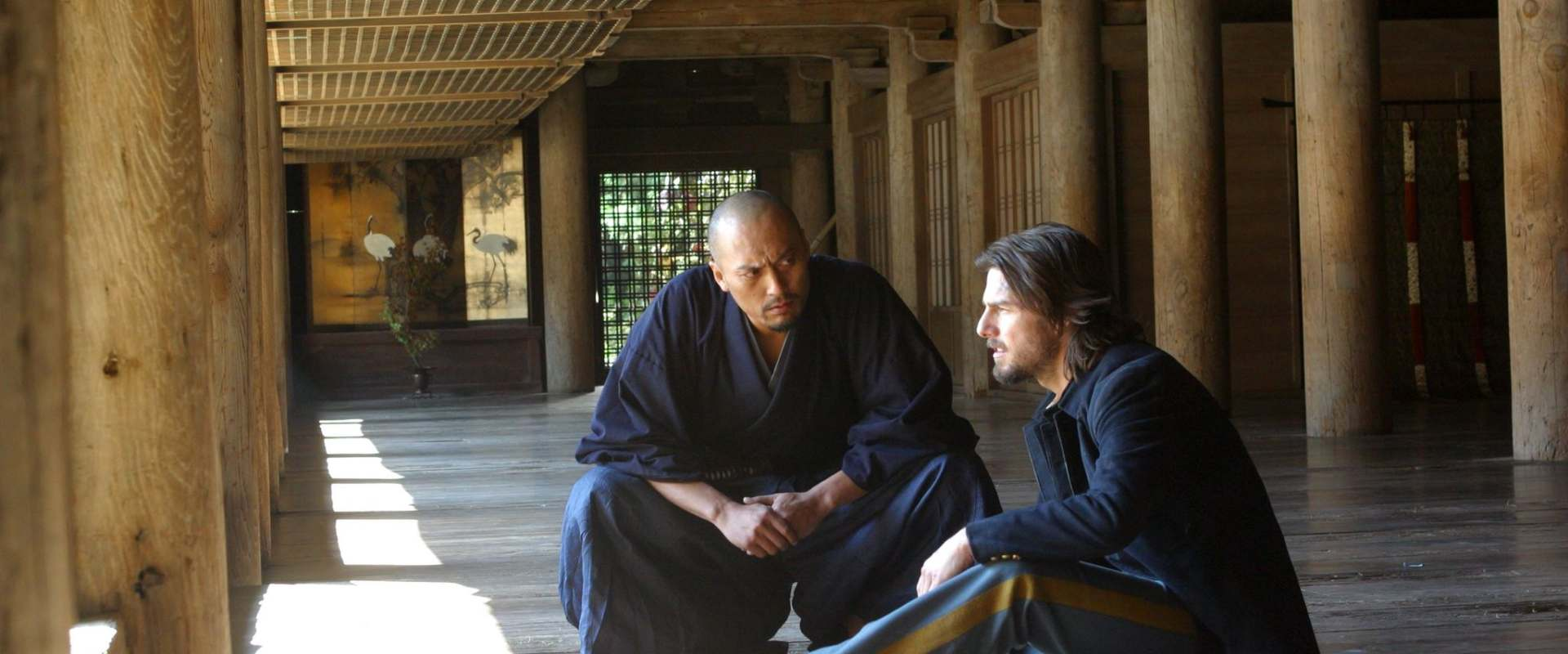 The Last Samurai background 2
