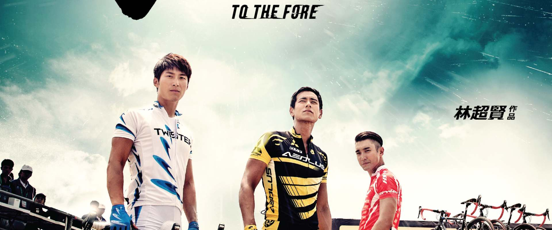 To the Fore background 1