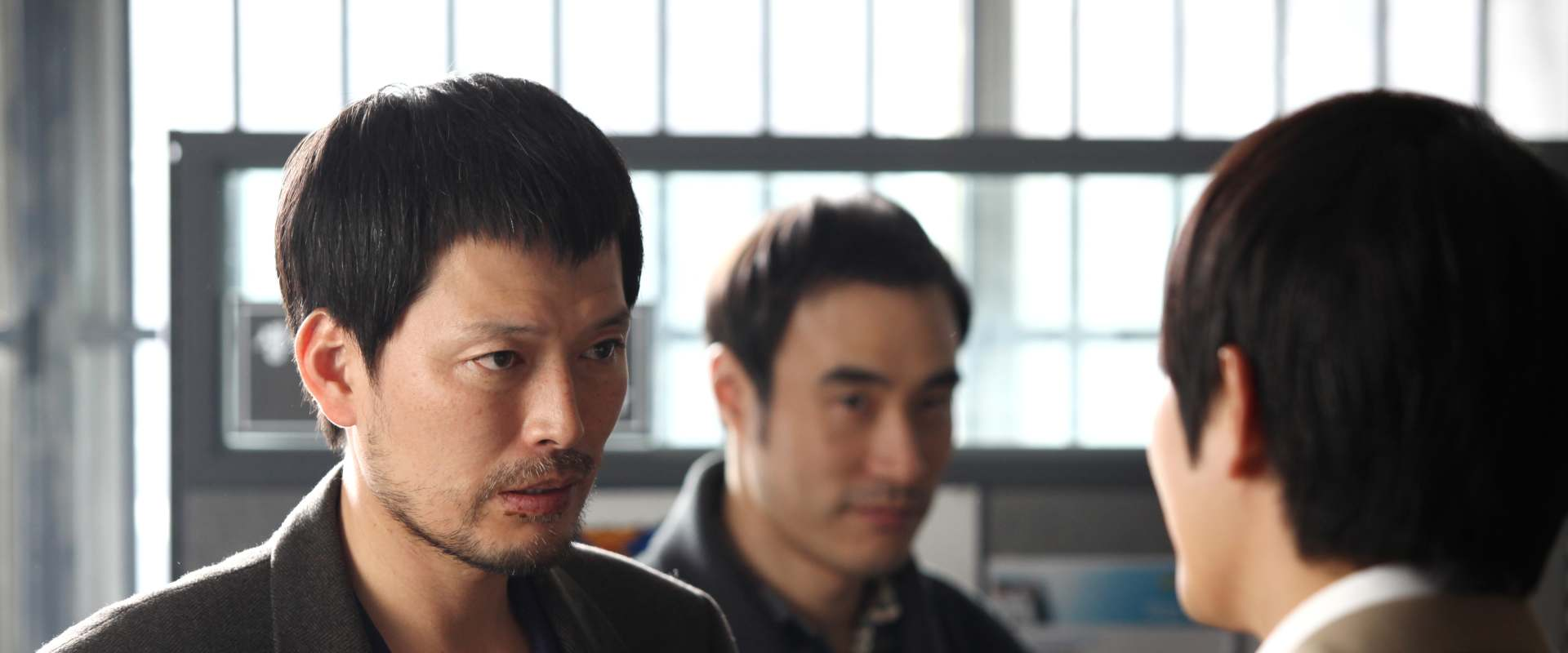Confession of Murder background 2