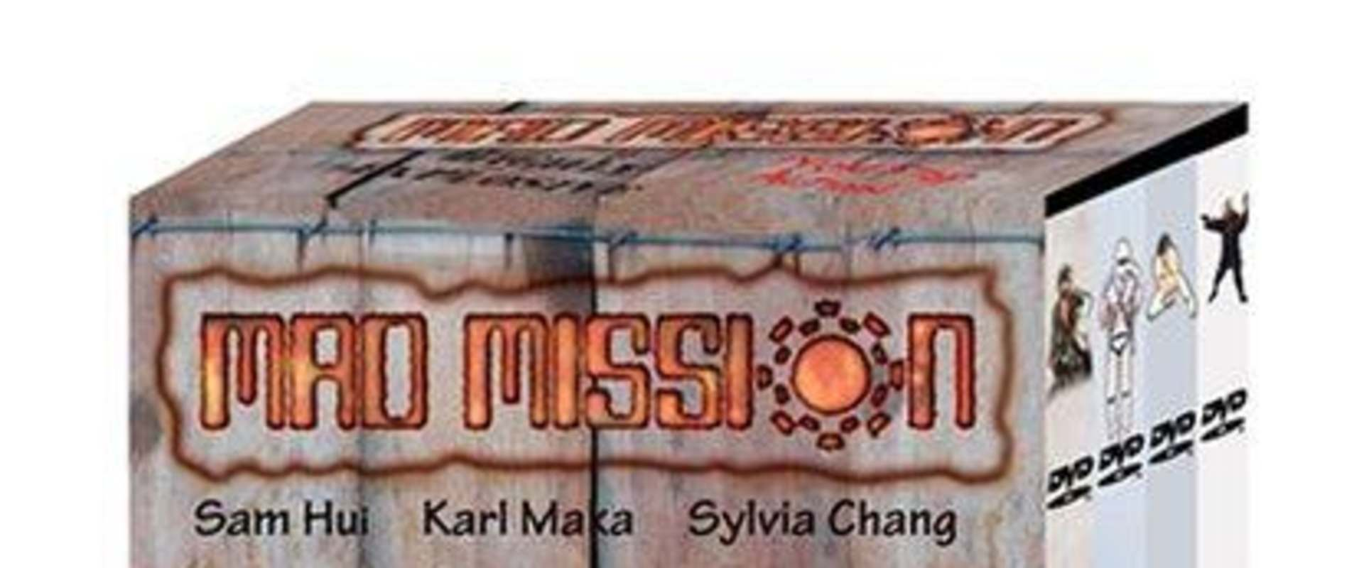 Mad Mission background 2