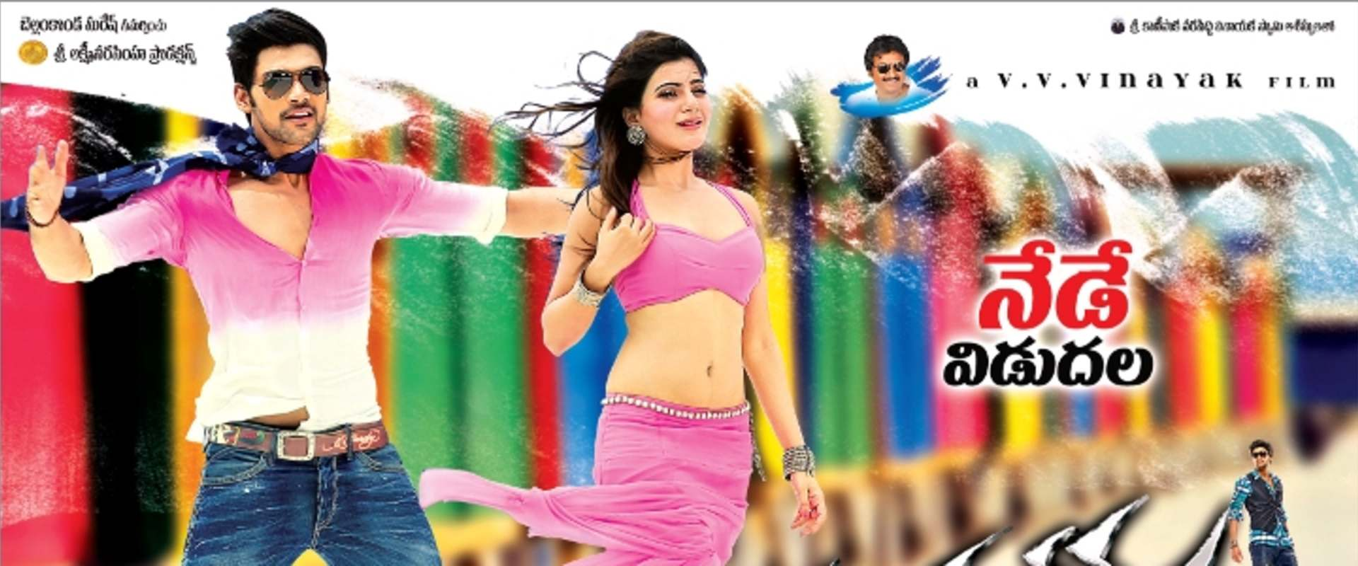 Alludu Seenu background 1