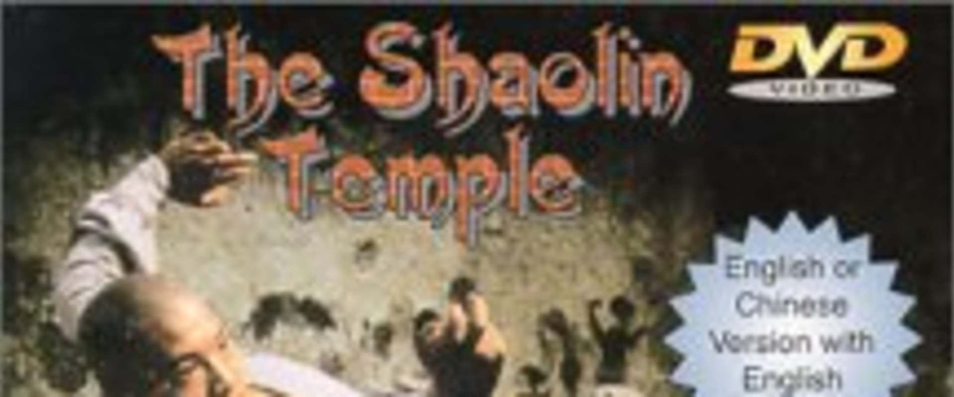 The Shaolin Temple background 1