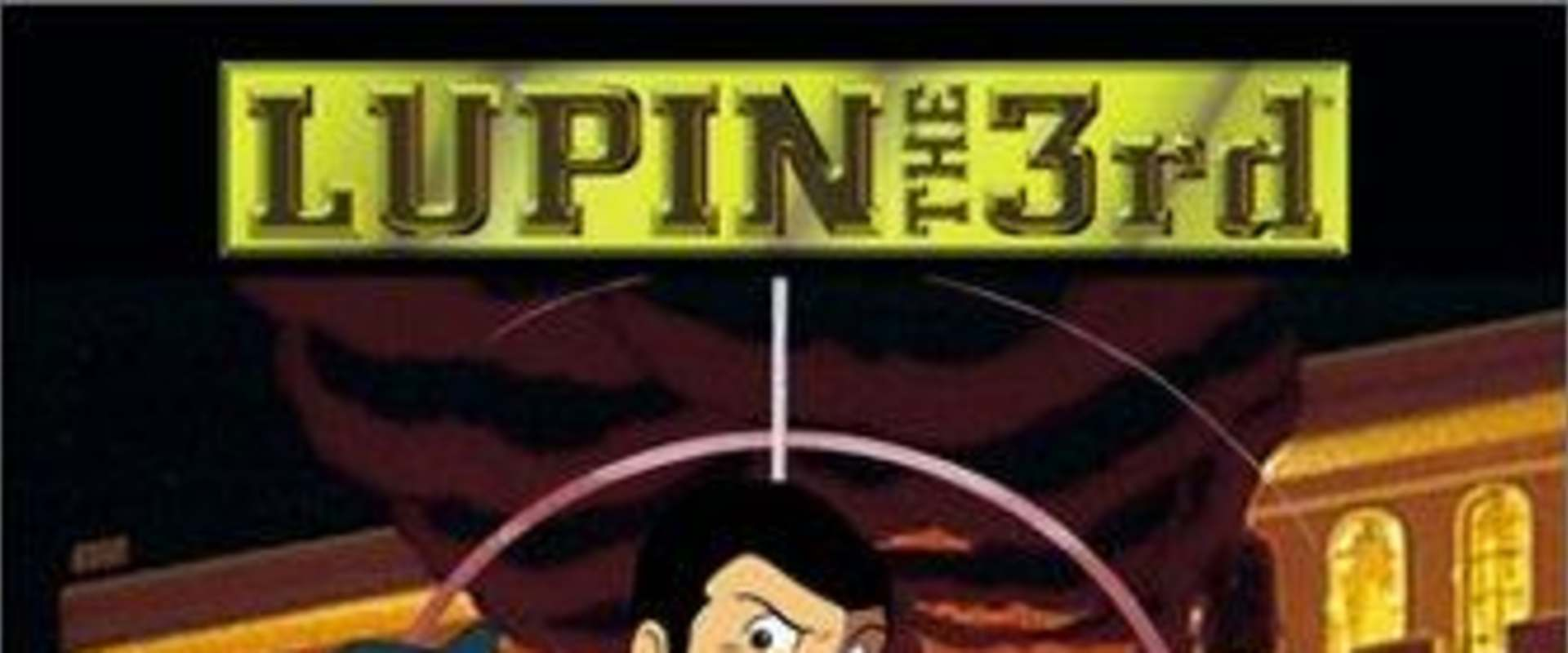 Lupin III: Voyage to Danger background 1