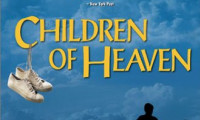 Children of Heaven Movie Still 7