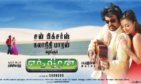 Enthiran Movie Still 8