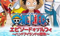 One Piece: Episode of Luffy - Hand Island No Bouken Movie Still 5
