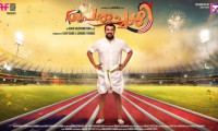 Peruchazhi Movie Still 1