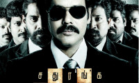 Sathuranga Vettai Movie Still 1