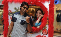 Vasuvum Saravananum Onna Padichavanga Movie Still 5