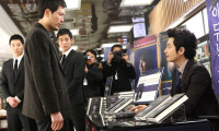 Confession of Murder Movie Still 1