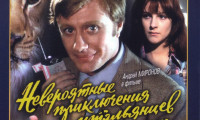 Unbelievable Adventures of Italians in Russia Movie Still 1