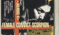 Female Prisoner Scorpion: Jailhouse 41 Movie Still 2