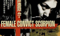 Female Prisoner Scorpion: Jailhouse 41 Movie Still 3