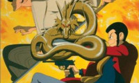Lupin the Third: Dragon of Doom Movie Still 2