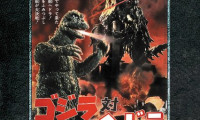Godzilla vs. Hedorah Movie Still 8