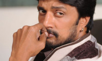 Eega Movie Still 4