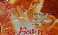 The Bride with White Hair 2 Movie Still 1