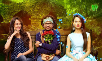 Phuntroo Movie Still 1