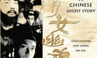 A Chinese Ghost Story Movie Still 1