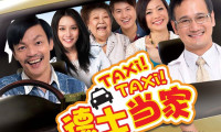 Taxi! Taxi! Movie Still 1