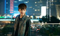So Young 2: So You're Still Here Movie Still 2