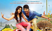 Ra Ra Krishnayya Movie Still 1