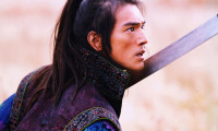 House of Flying Daggers Movie Still 6