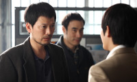 Confession of Murder Movie Still 3