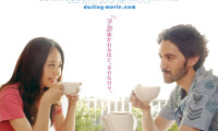 My Darling Is a Foreigner Movie Still 1