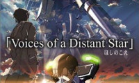 Voices of a Distant Star Movie Still 1