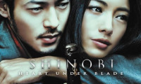 Shinobi: Heart Under Blade Movie Still 1