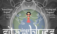 Sita Sings the Blues Movie Still 1