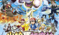 Pokémon the Movie: Hoopa and the Clash of Ages Movie Still 2