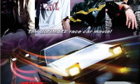 Initial D Movie Still 2