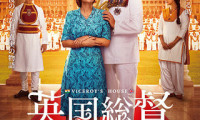Viceroy's House Movie Still 2