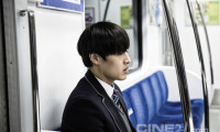 Sonyeogoedam Movie Still 1