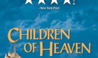 Children of Heaven Movie Still 8