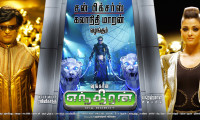Enthiran Movie Still 5