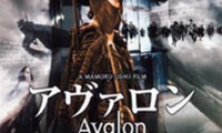 Avalon Movie Still 3