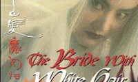 The Bride with White Hair Movie Still 5