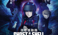 Ghost In The Shell: The New Movie Movie Still 4